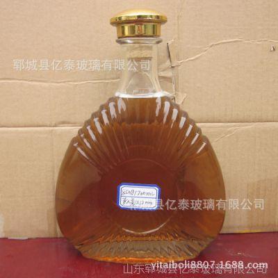 供应700ml晶白料透明XO玻璃瓶高档木塞口卡莫经典xo白兰地洋酒瓶