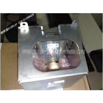 供应DP TITAN1080P-600 投影机灯泡