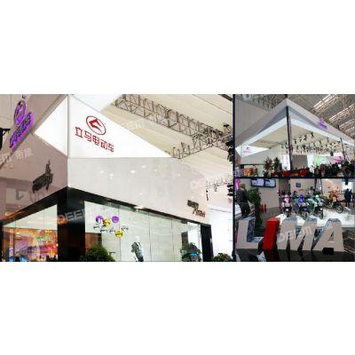 展览展示设计|展览展台设计搭建|展会布置