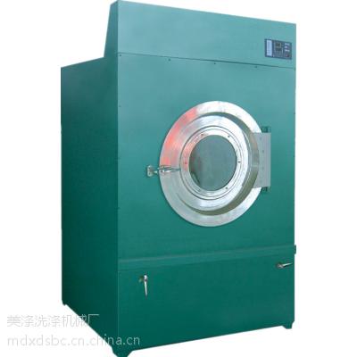 昆明浴巾毛巾烘干机找美涤节能环保经久耐用