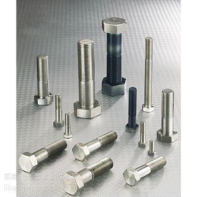 生产销售高强度螺栓普通螺栓对出口贸易螺栓