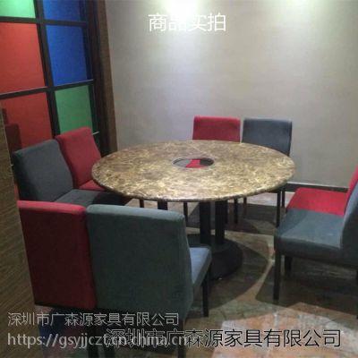 火锅桌定做厂家:15994754251 火锅店大理石火锅餐桌定做