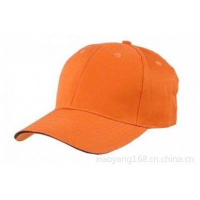 供应阳西县晓阳帽袋厂加工定做棒球帽 专业棒球帽工厂