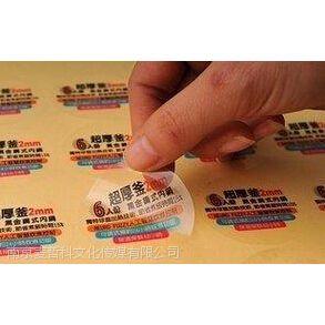 南京不干胶印刷|南京不干胶印刷厂