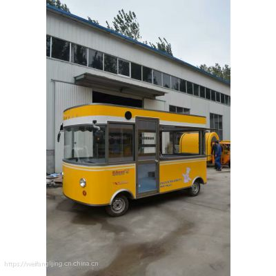 厂家直销电动美食小吃车电动四轮餐车