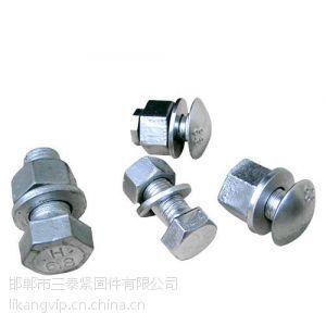 厂家直供热镀锌螺栓铁塔螺栓铁塔配件