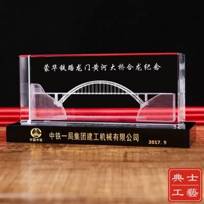 桥梁施工留念礼品,大桥建成通车纪念品制作,水晶模型摆件,立体建筑模型定制厂家