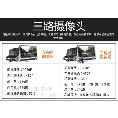 涿州上门安装行车记录仪高清记录仪360度记录仪