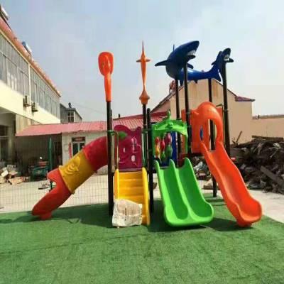 成都幼儿园滑梯批发,幼儿园滑梯厂家现货,厂价批发