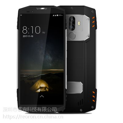 睿容5.7英寸安卓6GB+128GB双摄三防手机RM9000