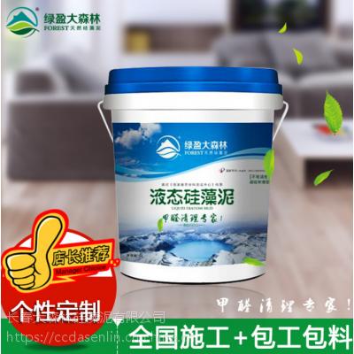 大森林硅藻泥艺术环保墙面涂料除甲醛液态硅藻泥 耐擦洗包工包料