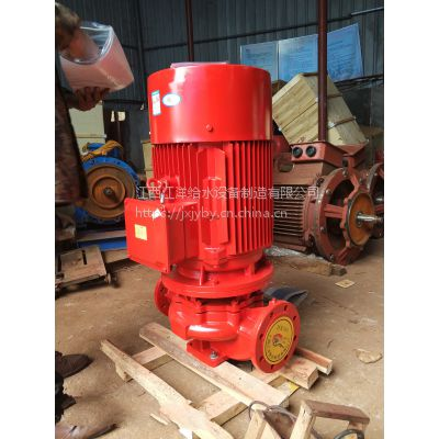 消防泵房设计规范XBD8/10-SLW消防泵和喷淋泵产品信息,消火栓泵套什么定额