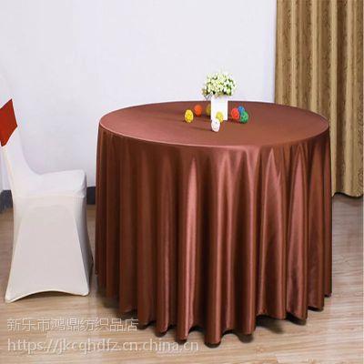 鸿鼎纺织批发桌布台布椅套/椅套订做/酒店椅套/餐椅椅套
