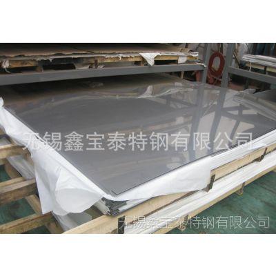工厂批发 304不锈钢薄板1.22*2.44*c 太钢产