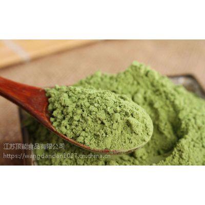 香葱粉 地理标志产品 兴化种植 有助调料 香葱粉 外撒