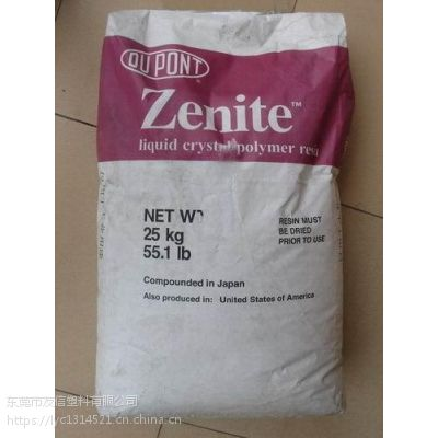 美国杜邦LCPZE55201-BK010+50%玻纤/矿物增强+润滑作用