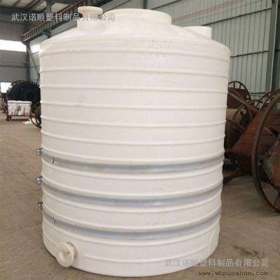 5吨塑料水箱定做,5吨塑料水箱价格,武汉PE储水桶厂家