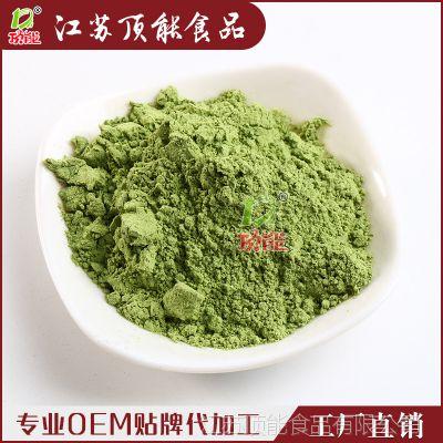 供应 膳食纤维代餐粉碱性麦苗粉100目大麦青汁粉大麦若叶青汁粉