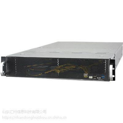 华硕ESC4000 G4X服务器 代理商