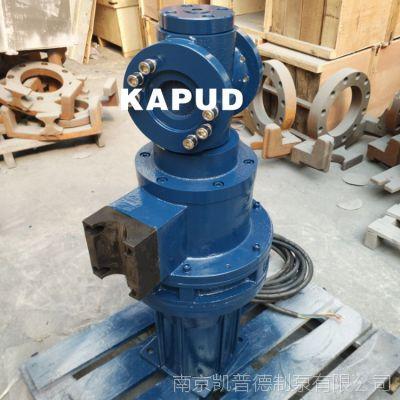 低速混合搅拌推流器 半圆托架安装 老式轴承座潜水推流器