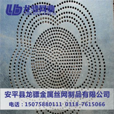 金属冲孔网 铜板冲孔网 水龙头过滤片