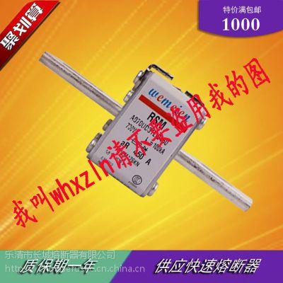 V302721熔断器660V1250A直流保险丝底座