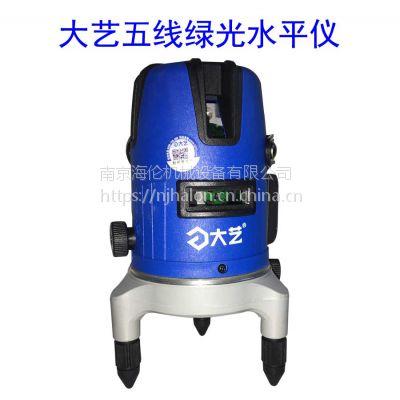 大艺5线绿光充电式DY-285G投线仪