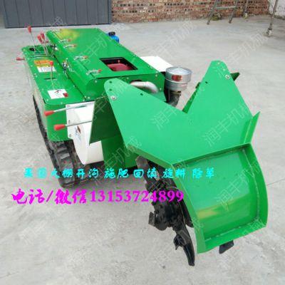 南通履带式果园安耕机 履带式施肥机果园管理机