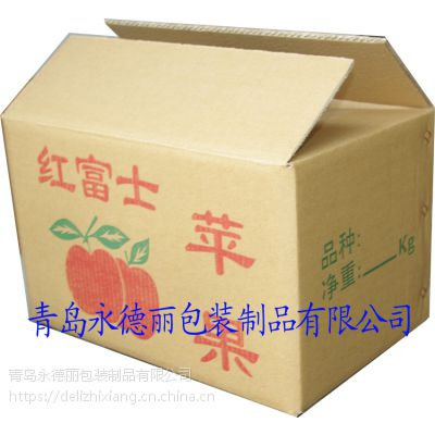 胶州市苹果纸箱,定做加强型蔬菜水果纸箱,胶州永德丽包装
