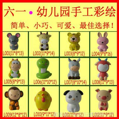 幼儿园DIY手工活动摔不坏石膏娃娃涂色鼠牛虎兔龙蛇马羊猴鸡狗猪