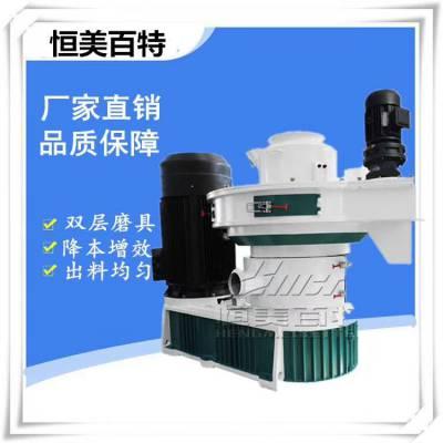 木屑颗粒机厂家,生物质制粒机产品 分期付款 秸秆燃料颗粒机