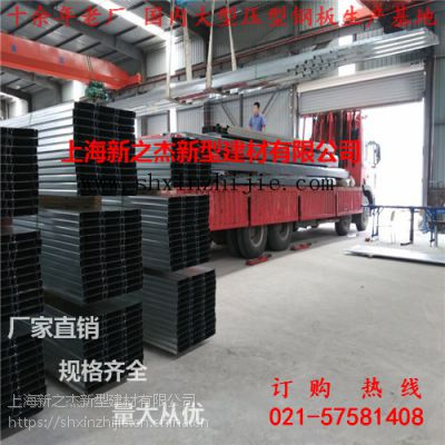 北京闭口楼承板 北京压型钢板厂家