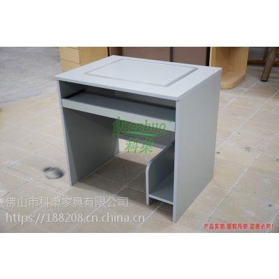 厂家特价销售科桌家具K08翻转电脑桌 单人学生电脑桌