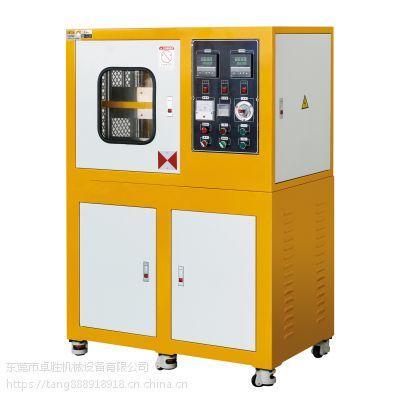 东莞小型实验室硫化机 手动压片机 四柱压片机