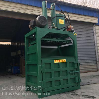 废纸废料液压打包机 垃圾打包机价格 普航油桶压扁机厂家