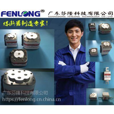 芬隆RSF-3快速熔断器订做-厂家直销