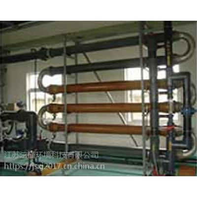 江苏泫槿环境科技,制药废水处理,制药废水处理工艺流程