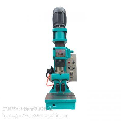 大量供应宁波芳菲FF-Q-7气压铆接机,旋铆机