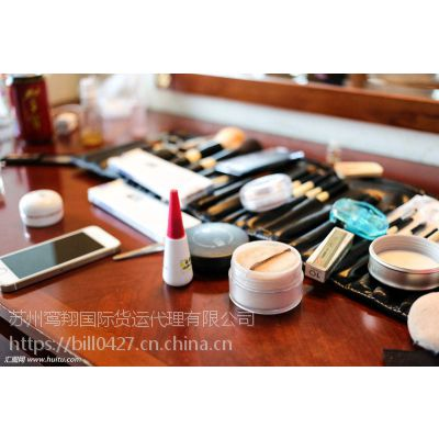 上海精油代理报关 上海如何进口化妆品