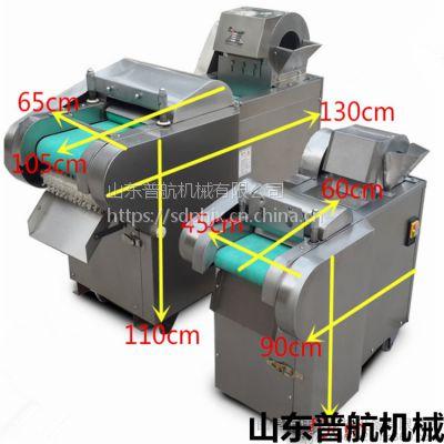 普航 腌菜豆角切段机 韭菜切段设备两项电切菜机 鸭肠切段机图片