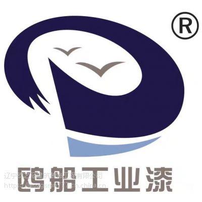 沈阳欧船 环氧煤沥青防腐漆生产厂家