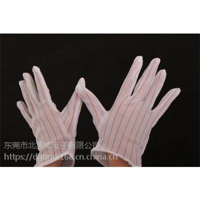 供应加工厂专用防静电防滑手套生产厂家