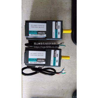 优质量Z32BLDPN-24-10-40S无刷电机ZD