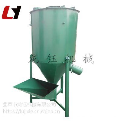 质保茶叶搅拌机 新品双螺旋锥形搅拌机