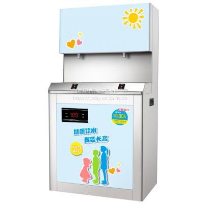 成都幼儿园专用直饮机温开水机碧丽幼儿园饮水机
