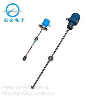 连杆浮球液位信号器LCY系列连杆式浮球液位开关