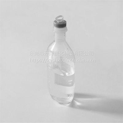 厂家透明eva薄膜医用输液瓶薄膜 无毒无气味无添加剂 广东