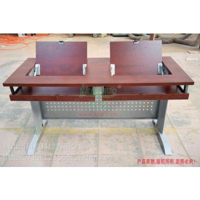 科桌家具钢木结合双人翻转电脑桌 显示器翻盖式嵌入式隐藏式电脑桌