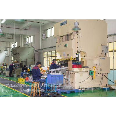 铝合金 cnc加工 钣金加工、五金冲压、氧化加工