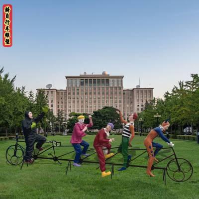 树脂彩绘小丑人物仿真雕像骑自行车杂技表演雕塑马戏团玻璃钢抽象小丑骑车造型塑像园林广场大型金属铁艺摆件